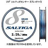 ダイワ(Daiwa) ライン UVF ソルティガセンサー 8ブレイド+si 3-300