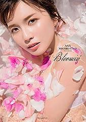 AAA MISAKO UNO PHOTOBOOK Bloomin\\\'