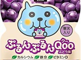 コカ・コーラ ミニッツメイド ぷるんぷるんQoo ぶどう味 125g パウチ×6本