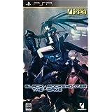 ブラック★ロックシューター THE GAME (通常版)(WRSチャーム同梱