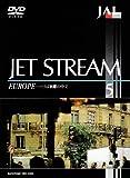 JALジェットストリーム(5) ヨーロッパ(3)~パリは別離の中で~ [DVD]
