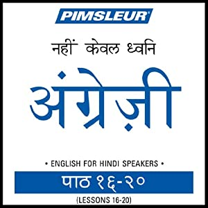ESL Hindi Phase 1, Unit 16-20: Learn to Speak and Understand English as a Second Language with Pimsleur Language Programs | [Pimsleur]