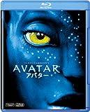 アバター (期間限定出荷) [Blu-ray]