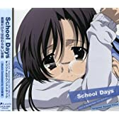 School Days オリジナルサウンドトラック