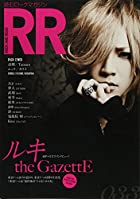 ROCK AND READ 033(�߸ˤ��ꡣ)