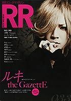 ROCK AND READ 033(在庫あり。)