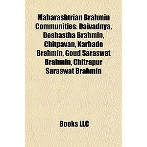 Karhade Brahmin | RM.