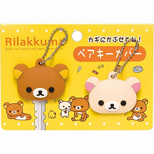Licensed Rilakkuma Key Cover Charm - 1
