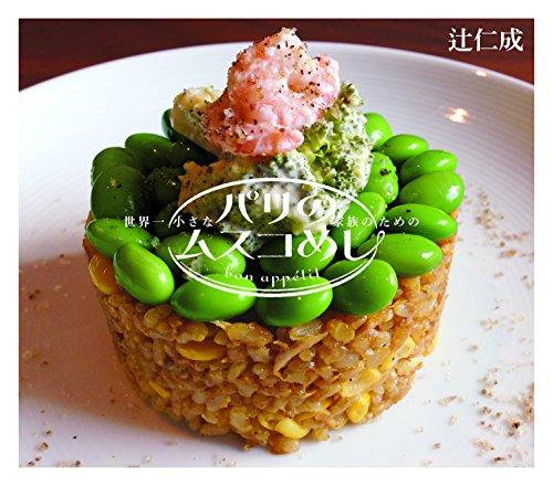 http://macaro-ni.jp/30401