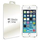 Farfalla Apple iPhone 5 / 5s / 5c / SE [AGC旭硝子使用] [安心交換保証付] [コーティング5時間施工] 強化ガラス液晶保護フィルム 0.3mm (iPhone 5/5s/5c/SE 0.3mm)