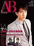 A-Bloom (エー・ブルーム) Vol.17 2013年 02月号 [雑誌]