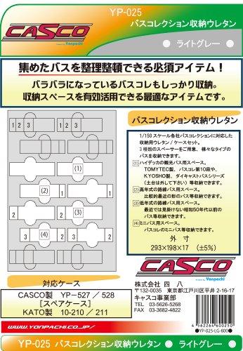 gris-calibre-casco-n-bus-yp-025-coleccin-almacenamiento-luz-uretano-japn-importacin