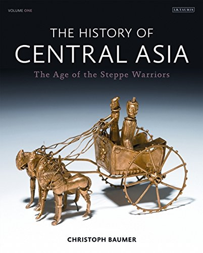 The History of Central Asia: 1 (Complete Illustrated History 1)