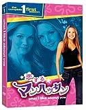 恋するマンハッタン シーズン1 DVD-BOX