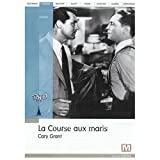 "Jedes M�dchen m��te heiraten / Every Girl Should Be Married [FR Import]von ""Cary Grant"""
