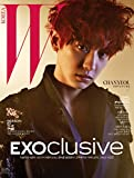W KOREA 7月号(2016)EXO チャニョル 表紙(画報、インタビュー掲載:EXO / 54P) [8点構成] (韓国版)