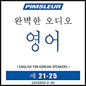 ESL Korean Phase 1, Unit 21-25: Learn to Speak and Understand English as a Second Language with Pimsleur Language Programs |  Pimsleur