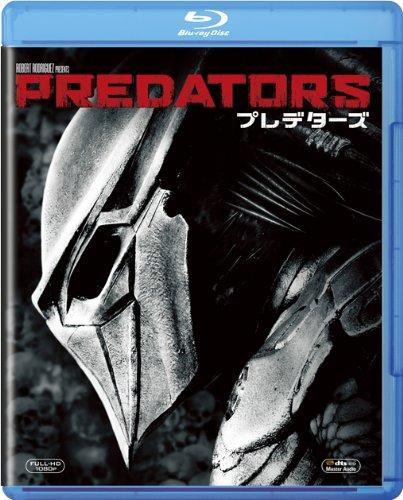 プレデターズ [Blu-ray]