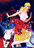 Carnival Of Souls [1962] [DVD]