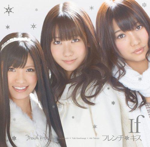 If (DVD付)(ジャケットA)