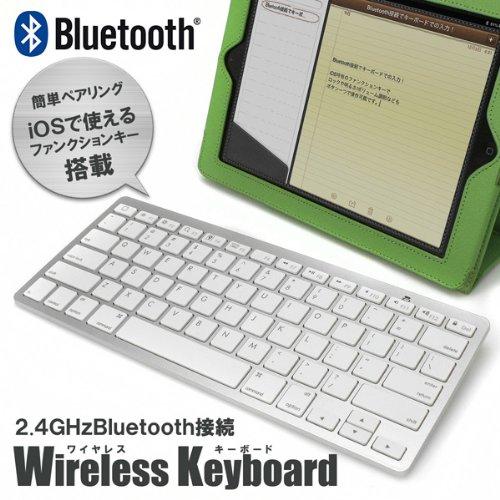 Libra LBR-BTK1(Blutoothキーボード・iPhoneにもiPadにもPS3にも対応) [エレクトロニクス]