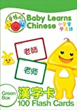 BABY-LEARNS-CHINESE-Flash-Cards-Chinese-Edition-Green-Set.-Chinese-Edition