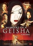 Memoirs of a Geisha (Bilingual)