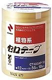 ニチバン セロテープ 12mm×35m CT405AP-12 10巻 大巻