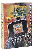 echange, troc N64 - Importadapter / Import Adapter / Universal Games Adaptor Passport Plus 3 + Action Replay