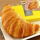 ニックおじさんのパン屋さんボールチェーン付携帯ストラップ(クロワッサンプレーン)