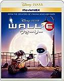 ウォーリー MovieNEX[Blu-ray/ブルーレイ]