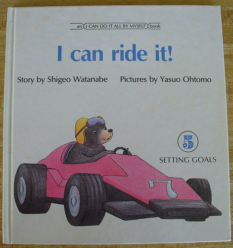 I Can Ride It (An I Can Do It All By Myself Book, 5)