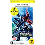 Macross Ace Frontier (PSP The Best) [Japan Import]