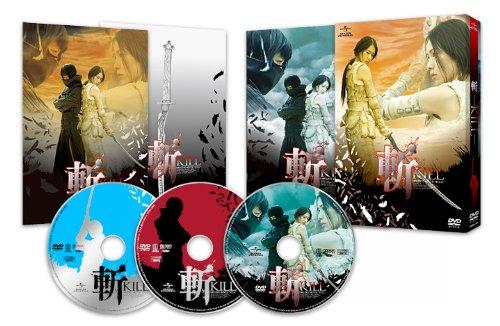 斬~KILL~ スペシャル・コレクターズ・エディション (初回限定生産) [DVD]