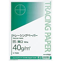 100 pieces of Kokuyo S & T tracing paper light-seasoned plain B5 (japan import)