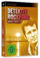 Rockford Files: Season Six 6 [DVD] - (1979) Starring James Garner, Noah Beery Jr., Joe Santos, et al.