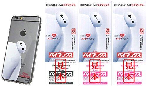 【Amazon.co.jp限定】ベイマックス iPhone 6 ケース クリアジャケット(タイプA)付 前売券(ファミリーセット2)