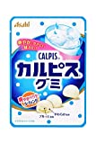 アサヒグループ食品 「カルピス」グミ 40g×8袋