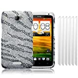HTC One X Zebra Striped Diamante Case / Cover / Shell / Shield + 6-in-1 Screen Protector Pack Part Of The Qubits Accessories Rangeby Qubits