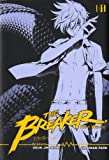 The Breaker New Waves, Tome 1 :