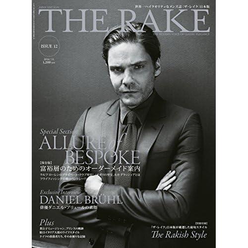 THE RAKE JAPAN EDITION(ザ・レイク ジャパン・エディション) ISSUE12 (2016-09-24) [雑誌]