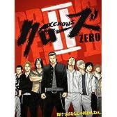 クローズZERO II プレミアム・エディション [DVD]