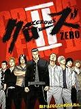 ���?��ZERO II �ץ�ߥ��ࡦ���ǥ������ [DVD]