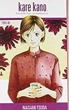 Kare Kano 13: His and Her Circumstances (1435219228) by Tsuda, Masami