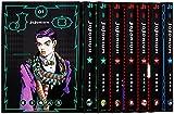 JOJOnium ジョジョの奇妙な冒険 函装版 コミック 1-8巻セット (愛蔵版コミックス)