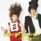 DREAMER DREAMER / どこへも行かないよ (SG+DVD) [Single, CD+DVD] / moumoon (CD - 2012)