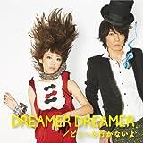 DREAMER DREAMER / どこへも行かないよ (SG+DVD)