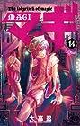 マギ 第14巻 2012年09月18日発売