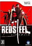 echange, troc Red Steel[Import Japonais]