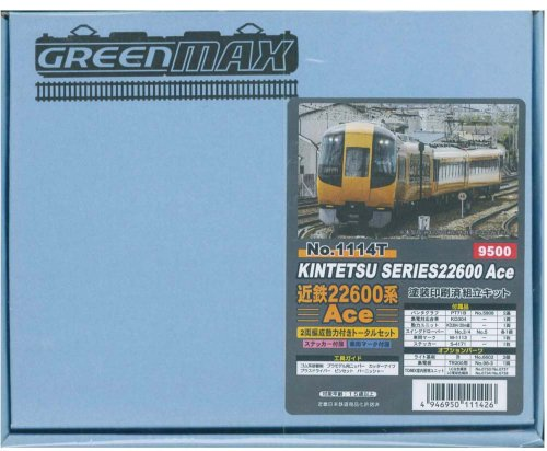 GREENMAX(グリーンマックス) [N] 1114T 近鉄 22600系Ace 2両編成動力付きトータルセット(塗装済キット)
